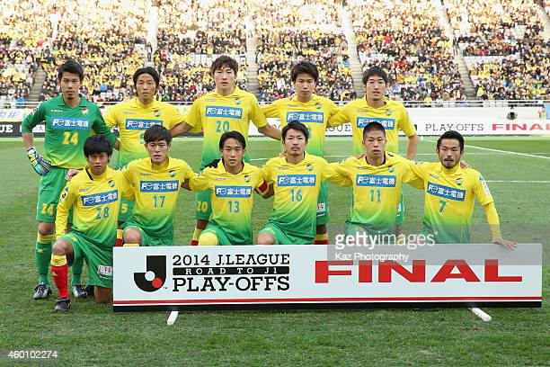 JEF United Chiba players line up for the team photos prior to the J1 Promotion PlayOff Final match between JEF United Chiba and Montedio Yamagata at...