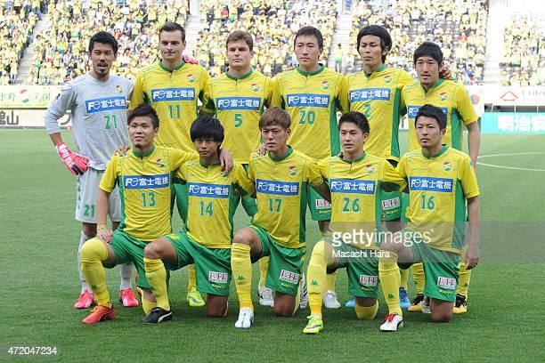 JEF United Chiba players pose for photograph prior to the JLeague second division match between JEF United Chiba and Yokohama FC at Fukuda Denshi...