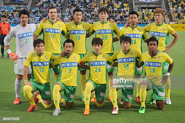 JEF United Chiba players pose for photograph prior to the JLeague second division match between Yokohama FC and JEF United Chiba at Nippatsu...