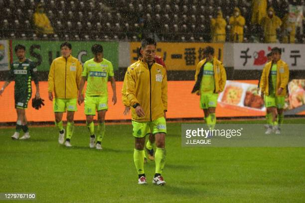 United Chiba players show their dejection after the J.League Meiji Yasuda J2 match between JEF United Chiba and Mito HollyHock at Fukuda Denshi Arena...