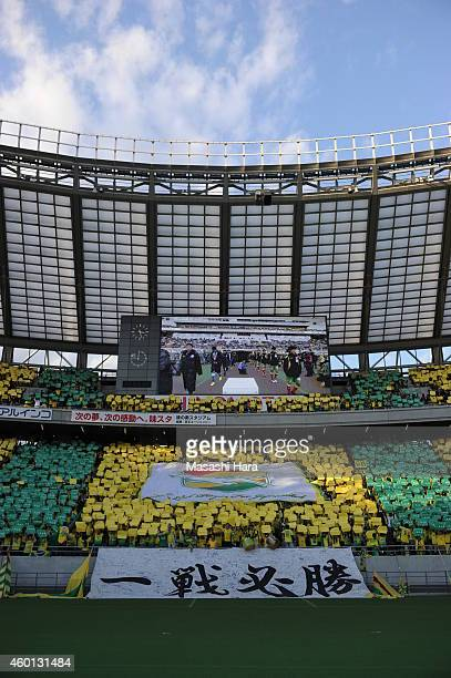 JEF United Chiba supporters cheer prior to the J1 Promotion PlayOff Final match between JEF United Chiba and Montedio Yamagata at Ajinomoto Stadium...