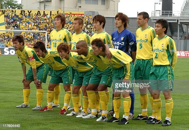 JEF United Ichihara players Yuki Abe Yuto Sato Naotake Hanyu Sandro whose real name is Sandro Cardoso dos Santos Shinji Murai Seiichiro Maki Takayuki...