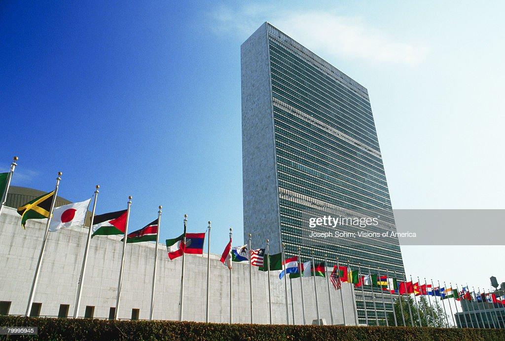 United Nations Headquarters : Stock-Foto