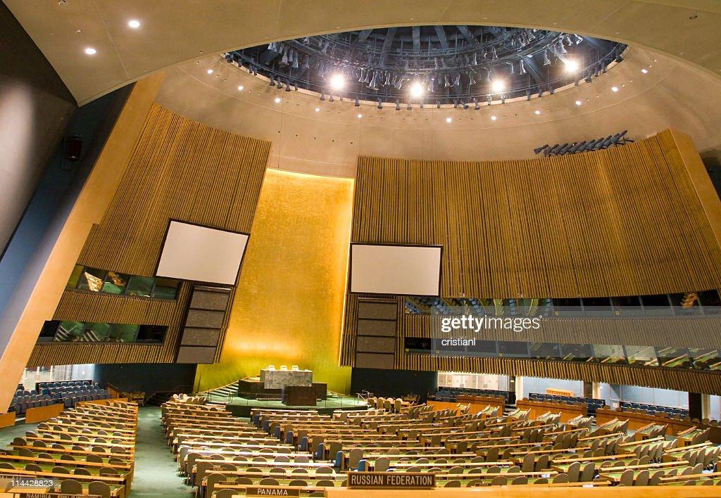 国連ビル : ストックフォト