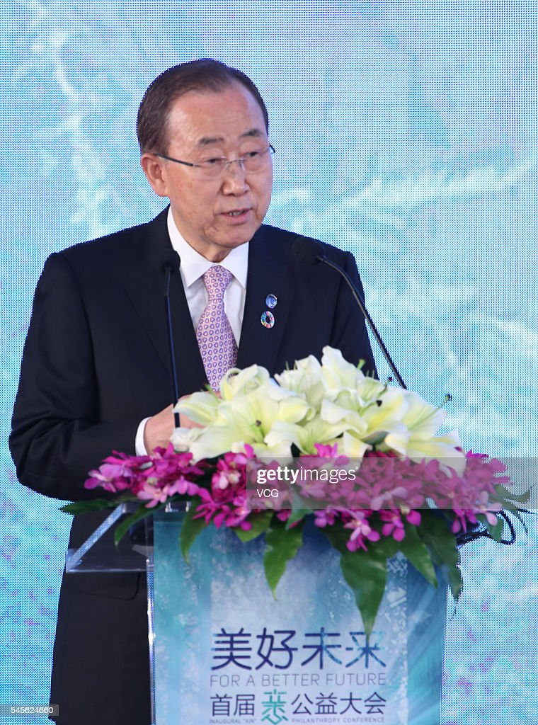 United Nations Secretary-General Ban Ki-moon, gives the opening remarks at the first global philanthropy conference on July 9, 2016 in Hangzhou, Zhejiang Province of China. About 1,000 attendees, including nonprofits, NGOs and social entrepreneurs, are expected in the e-commerce giant's home base of Hangzhou for the inaugural Xin Philanthropy Conference. Co-organized by Alibaba Group and Hangzhou People's Government, the conference emphasizes the need to 'give back' while underscoring the importance of grassroots change. As reported by Alizila (news subsidiary of Alibaba Group), this conference will bring 'together pioneering Chinese benefactors and global thought leaders to discuss social responsibility in the world's second-largest economy.'