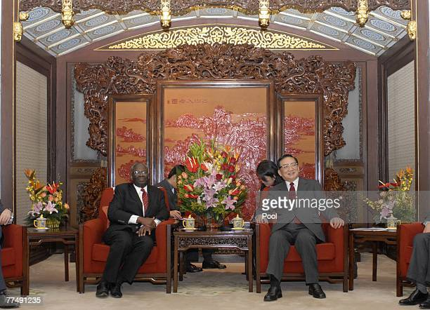 United Nations special envoy to Myanmar Ibrahim Gambari meets with Chinese State Councilor Tang Jiaxuan at the Zhongnanha October 25 2007 in Beijing...