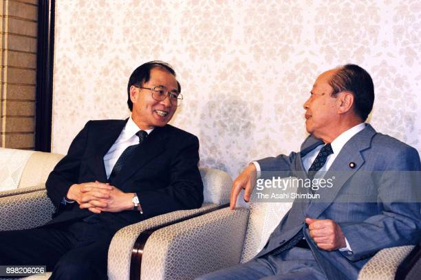 United Nations Transitional Authority in Cambodia Special Representative of the SecretaryGeneral Yasushi Akashi and Japanese Prime Minister Kiichi...