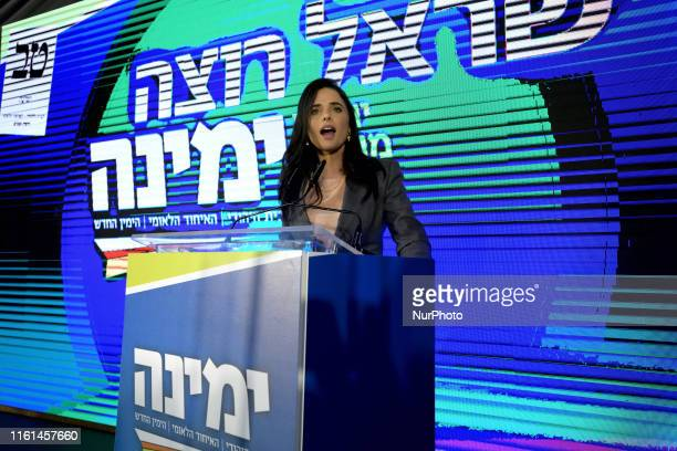 United Right party leader and former Israeli Justice Minister Ayelet Shaked speaks to supporters during an election campaign event launching the...