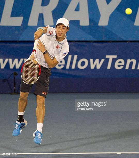 BEACH United States Japan's Kei Nishikori serves in a men's singles first round match of the Delray Beach Open against Gastao Elias of Portugal in...