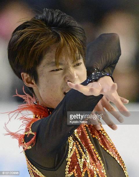 KENT United States Japan's Tatsuki Machida performs during the free program at Skate America in Kent Washington on Oct 20 2012 Hanyu took third place...