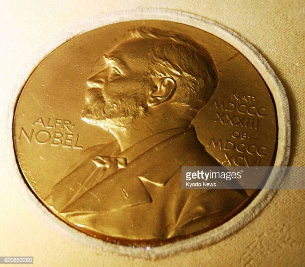 NEW YORK United States Photo shows the Nobel Prize in Physiology or Medicine awarded to British molecular biologist Francis Crick in 1962 for his...