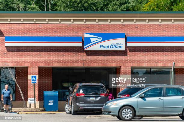 united states post office - post office stock pictures, royalty-free photos & images