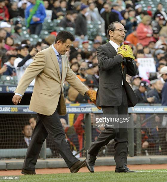 SAN FRANCISCO United States Sadaharu Oh Softbank Hawks chairman and Tatsunori Hara manager of the Yomiuri Giants prepare to throw out the ceremonial...
