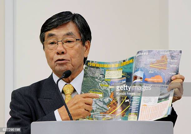 WASHINGTON United States Susumu Inamine the mayor of Nago Okinawa Prefecture in southwestern Japan gives a lecture at a think tank in Washington on...