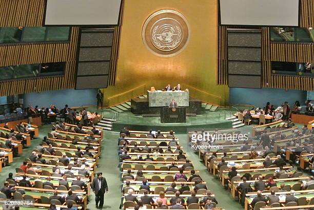 NEW YORK United States The UN General Assembly discusses a landmark arms trade treaty that will help regulate the global flow of conventional arms...