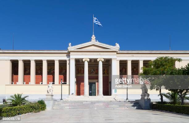 University of Athens, Greece-front view