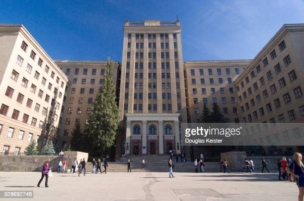 university of kharkiv, kharkiv, ukraine - ハリコフ ストックフォトと画像