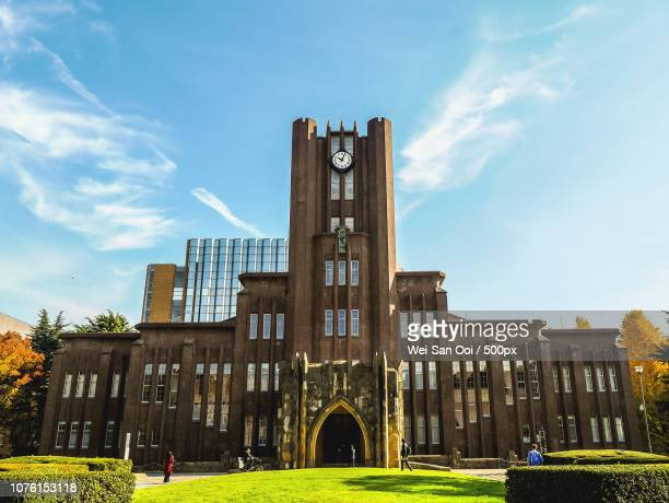 university of tokyo 12 - university of tokyo stock pictures, royalty-free photos & images