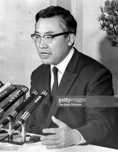 University of Tokyo acting president Ichiro Kato speaks during a press conference after the government cancelled the entrance exams of the University...