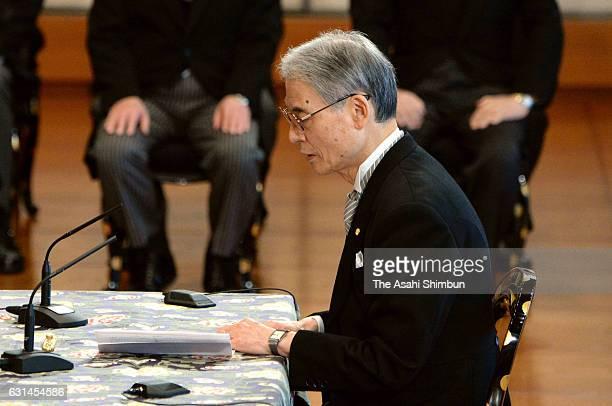 University of Tokyo professor emeritus Tetsuya Shiokawa attends the 'KoshoHajimenoGi' or first lecture of the year at the Imperial Palace on January...