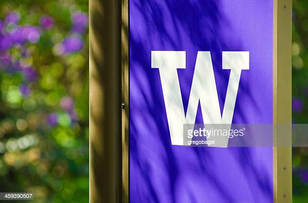 ワシントン大学のロゴ - ワシントン大学 ストックフォトと画像