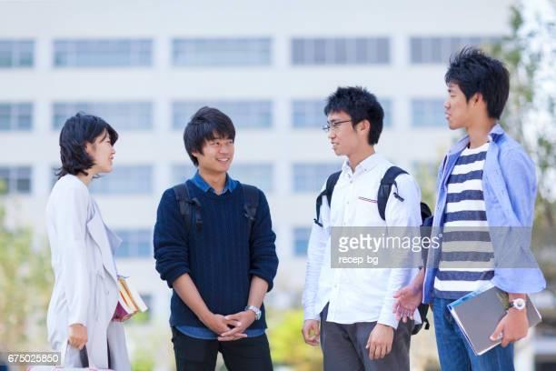 大学の学生