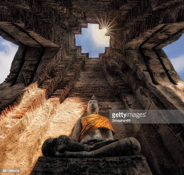 unseen ayutthaya and unseen thailand.wat nakhon luang temple,prasat nakhon luang public domain or treasure of buddhism in nakornluang, ayutthaya, thailand. - public domain stock pictures, royalty-free photos & images