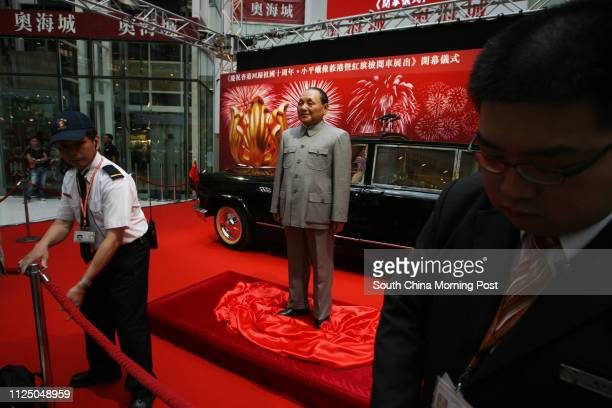 Unveiling ceremony of Deng Xiaoping's wax figure at Olympian City in Tai Kok Tsui to celebrate the 10th handover anniversary 28JUN07