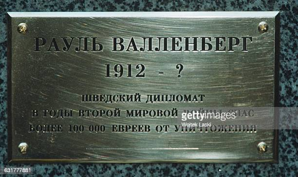 Unveiling ceremony of the monument to Raul Wallenberg in Moscow Russia on 18th January 2001 Pictured a plaque on the monument