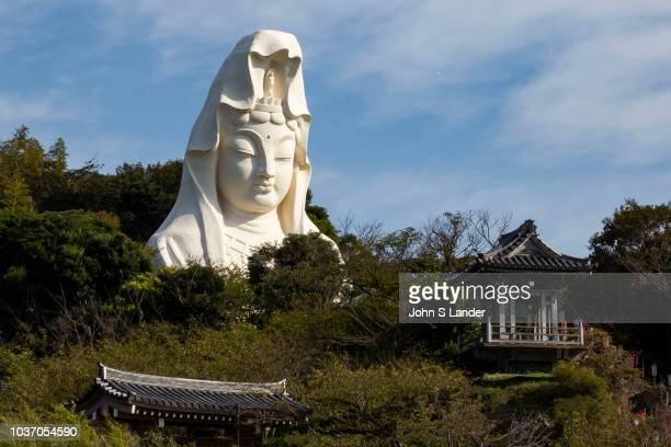 Up on Mount Mugaso the statue of Kannon, the Buddhist goddess of mercy, stands at the gateway to Kamakura. Construction of the Temple began in 1929...