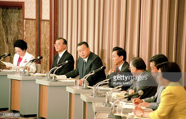 Upcoming General Elections In Tokyo Japan On June 12 2000 Leaders of ruling and opposition parties face off Monday during a debate at the Japan...