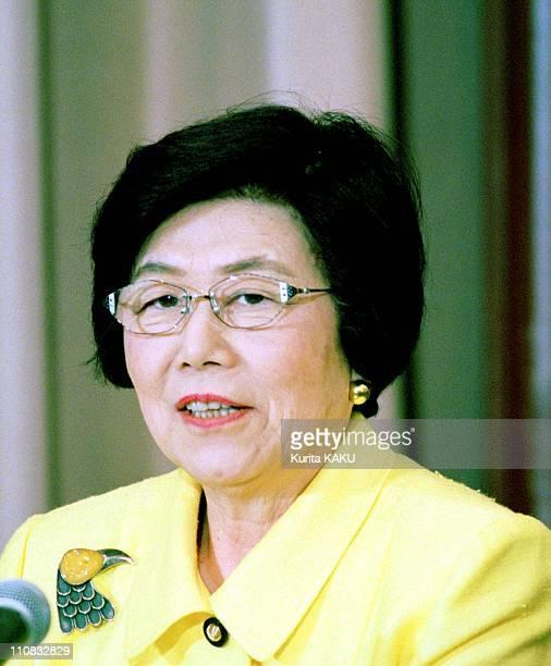 Upcoming General Elections In Tokyo Japan On June 12 2000 Takako Doi Social Democratic Party