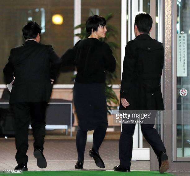 Upper Hose lawmaker Anri Kawai leaves after speaking to media after offices in Hiroshima have been raid on January 15 2020 in Tokyo Japan Anri Kawai...