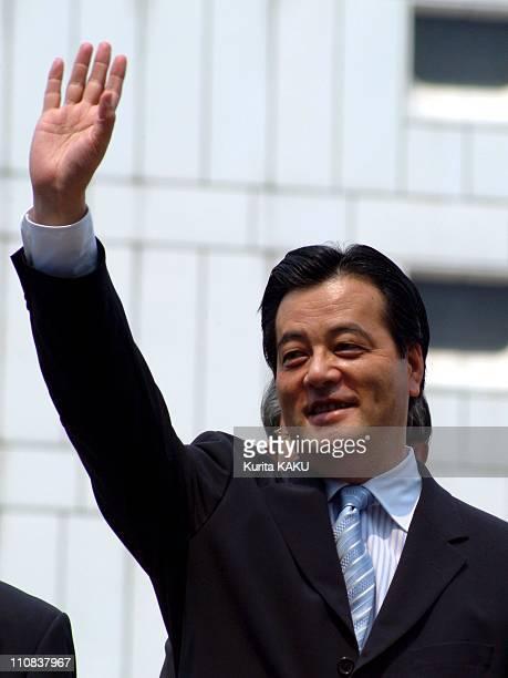 Upper House Election In Tokyo Japan On June 24 2004 Katsuya Okada election campaign at Shinjyuku Tokyo