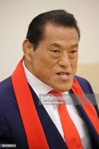 Upper House lawmaker Antonio Inoki speaks during a press conference on May 18 2017 in Tokyo Japan
