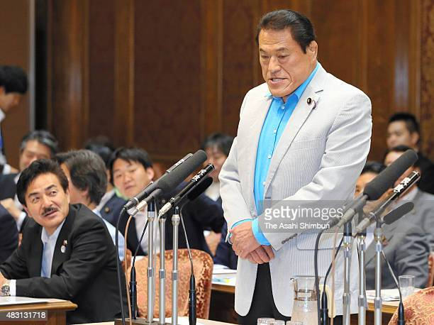 Upper house lawmaker Kanji Inoki aka Antonio Inoki questions during a special committee on the security legislation at the diet building on August 5...