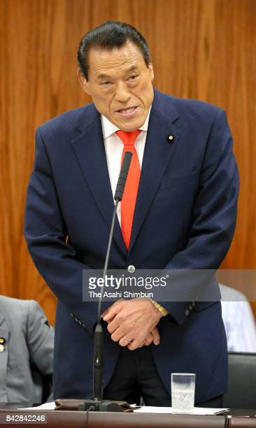 Upper House lawmaker Kanji Inoki as known as Antonio Inoki speaks during an Upper House Foreign and Defense Committee at the diet building on...
