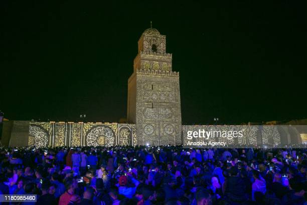 Uqba Ibn Nafi Mosque is illuminated during an event to mark the Mawlid alNabi in Kairouan Tunisia on November 09 2019