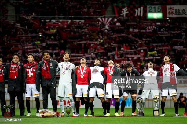 Urawa Red Diamonds celebrate their win after the 98th Emperor's Cup Final between Urawa Red Diamonds and Vegalta Sendai at Saitama Stadium on...