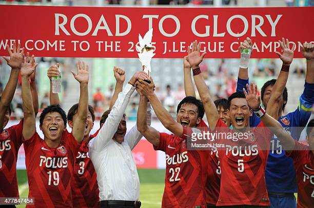 Urawa Red Diamonds celebrate winning the JLeague first stage after the JLeague match between Vissel Kobe and Urawa Red Diamonds at Noevir Stadium...