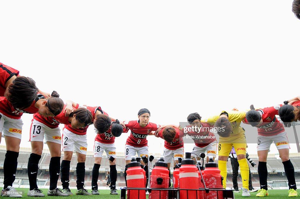 Urawa Red Diamonds Ladies v AC Nagano Parceiro Ladies - Nadeshiko League : News Photo