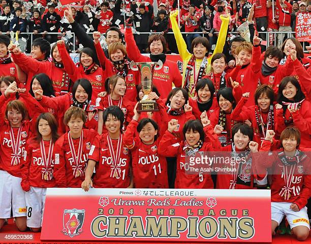 Urawa Red Diamonds Ladies players and staffs celebrate winning the Nadeshiko League 2014 after the match against Albirex Niigata Ladies at Urawa...