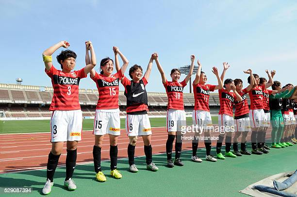 Urawa Red Diamonds Ladies players celebrate their 10 win in the Nadeshiko League match between Urawa Red Diamonds Ladies and Iga FC Kunoichi at the...