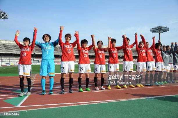 Urawa Red Diamonds Ladies Players dcelebrate after their team`s 32 win in the Nadeshiko League match between Urawa Red Diamonds Ladies and JEF United...