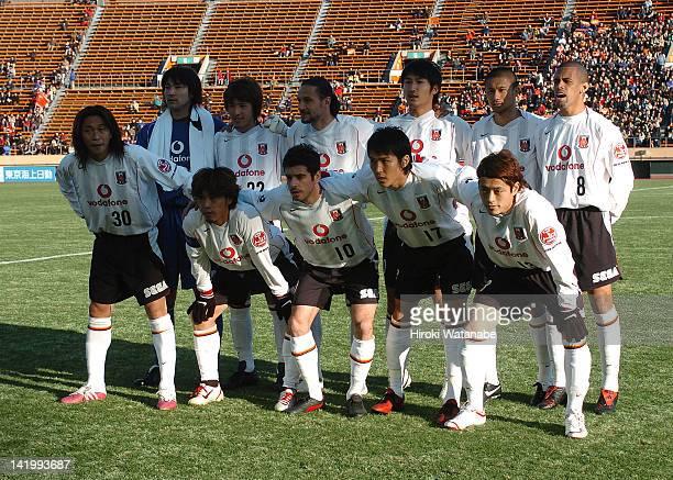 Urawa Red Diamonds players Masayuki Okano Nobuhisa Yamada Robson Ponte Makoto Hasebe and Keita Suzuki Ryota Tsuzuki Hajime Hosogai Tomislav Maric...