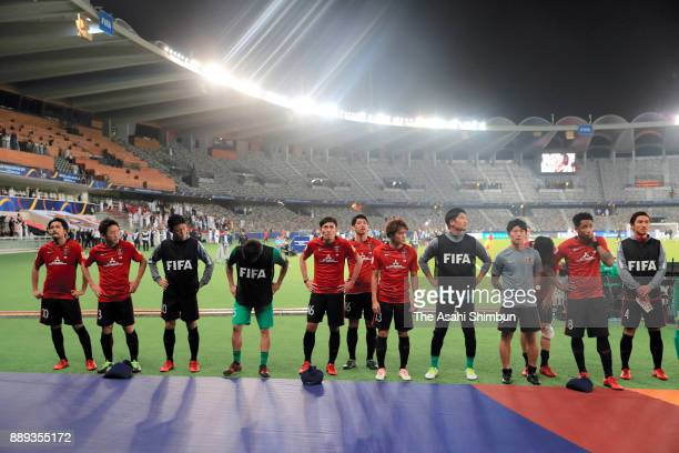 Urawa Red Diamonds players show dejection after their 01 defeat in the FIFA Club World Cup match between Al Jazira and Urawa Red Diamonds at Zayed...