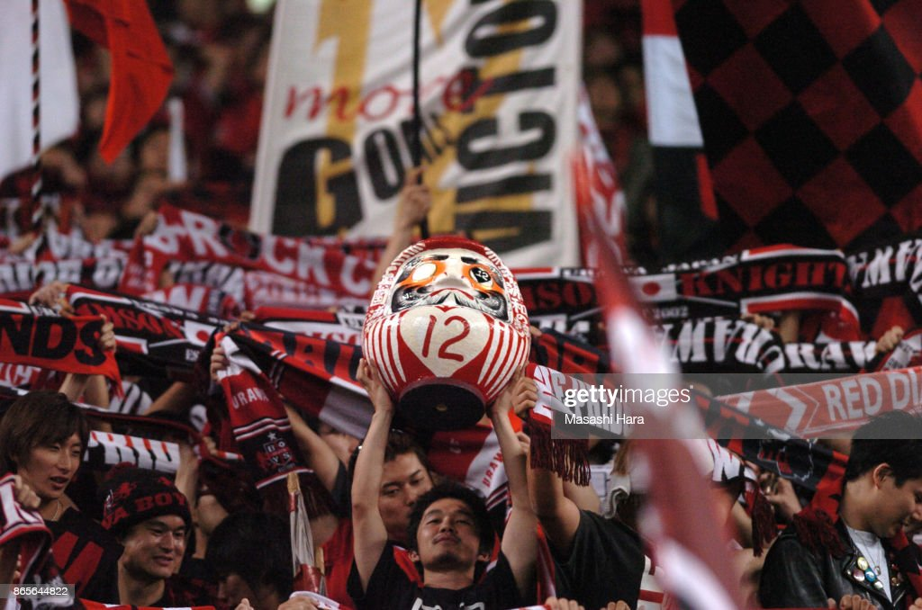 Urawa Red Diamonds supporters celebrate after the AFC Champions League final second leg match between Urawa Red Diamonds and Sepahan at Saitama Stadium on November 14, 2007 in Saitama, Japan.