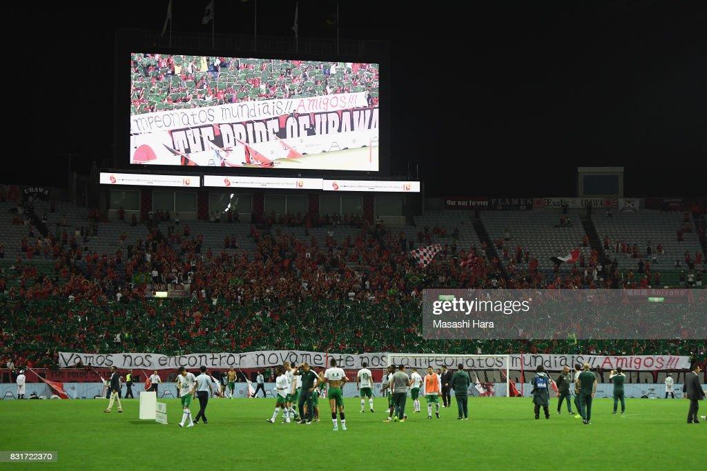 Urawa Red Diamonds v Chapecoense - Suruga Bank Championship : ニュース写真