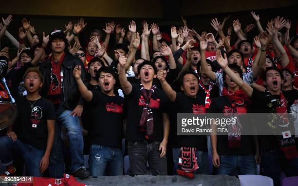 Urawa Reds fans sing prior to the FIFA Club World Cup UAE 2017 fifth place playoff match between Wydad Casablanca and Urawa Reds on December 12 2017...