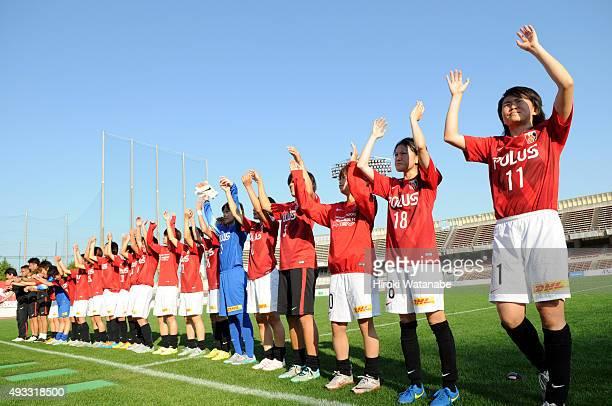 Urawa Reds Ladies players celebrate their 2-1 win in the Nadeshiko League match between Urawa Red Diamonds Ladies and NYV Beleza at Urawa Komaba...